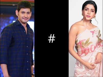 Mahesh Babu-Samantha on George Floyd protest