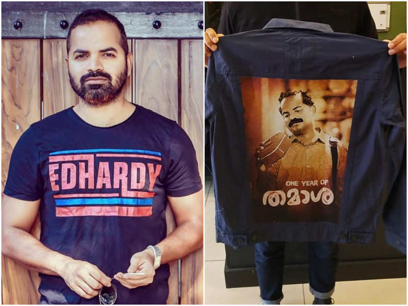 Vinay Forrt receives a customized 'Thamaasha' jacket from a fan; shares picture on social media