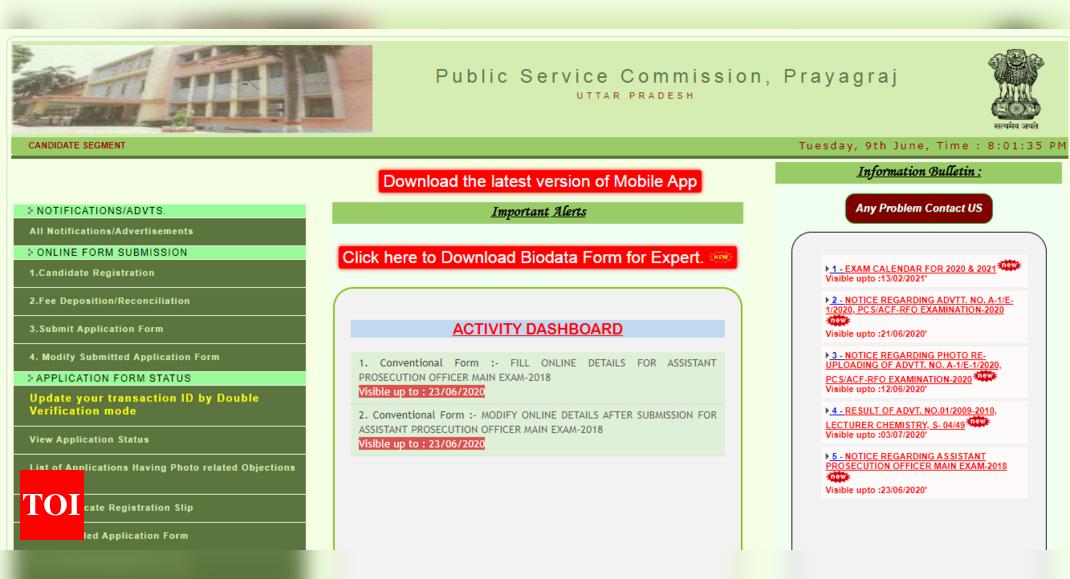 UPPSC Exam Date Update: UPPSC Exam Calendar 2020 21: UPPSC PCS