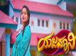 Kannada daily soap 'Yajamani' to go off-air