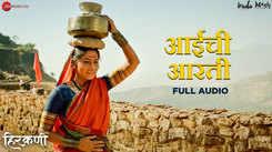 Hirkani | Song Audio - Aaichi Aarti