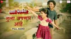Khari Biscuit | Song - Tula Japnar Aahe
