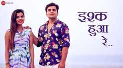 Watch Popular Marathi Song 'Ishq Hua Re' Sung By Sonu Nigam & Bela Shende
