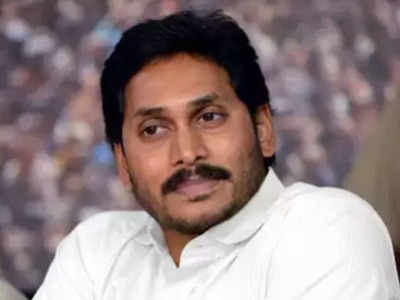 Andhra Pradesh CM YS Jaganmohan Reddy to begin district tours beginning in August | Amaravati News