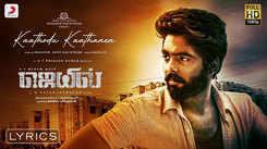 Watch Latest Tamil Music Lyrical Video Song 'Kaathodu Kaathanen' From Movie 'Jail' Sung By Dhanush And Aditi Rao Hydari