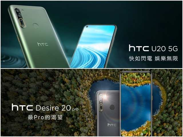 HTC U20 5G, Desire 20 Pro with 5000mAh battery launched