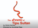 The dreams of Tipu Sultan is now available online