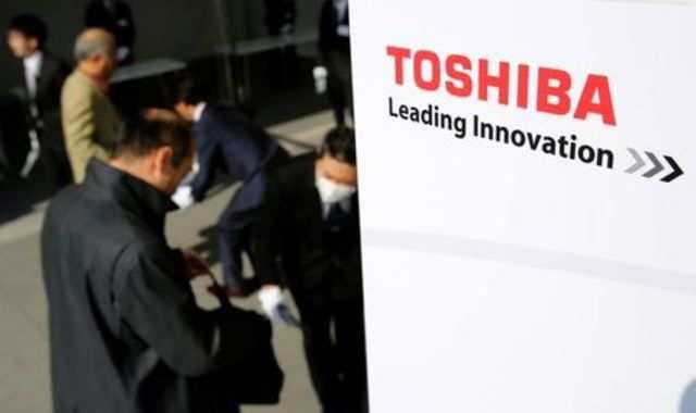 Toshiba: Plan to monetise Kioxio stake, return majority proceeds to shareholders