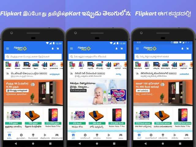 Flipkart launches support for Tamil, Telugu and Kannada on app