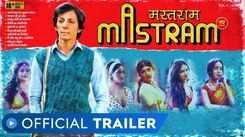 'Mastram' Trailer: Ayushman Jha and Tara Alisha Berry starrer 'Mastram' Official Trailer