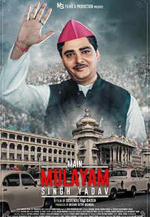 Main Mulayam Singh Yadav Movie: Showtimes, Review, Songs, Trailer ...