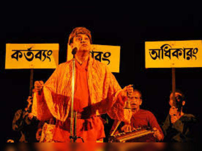 Chetana's iconic 1973 play, Mareech Sangbad, to be released as a film