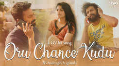 Tamil Gana Video Song: Latest Tamil Song 'Oru Chance Kudu' Sung by Karthik and Gaana Guna