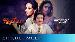 'Rasbhari' Trailer: Swara Bhasker and Ayushmaan Saxena starrer 'Rasbhari' Official Trailer