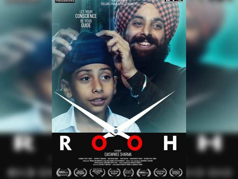 Poster of critically acclaimed film, 'Rooh'