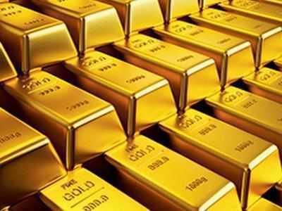 Gold Rate Today Price Hovers At