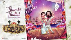 Watch Latest Tamil Music Lyrical Video Song 'Thumbi Thullal' From Movie 'Cobra' Sung By Nakul Abhyankar And Shreya Ghoshal