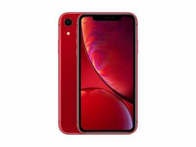amazon app quiz: Amazon app quiz July 1, 2020: Get answers to these five questions and win Apple iPhone XR for free