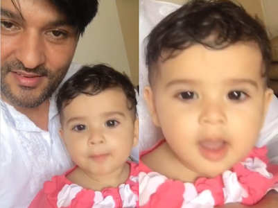 Anas' daughter Aayat chants 'papa papa'