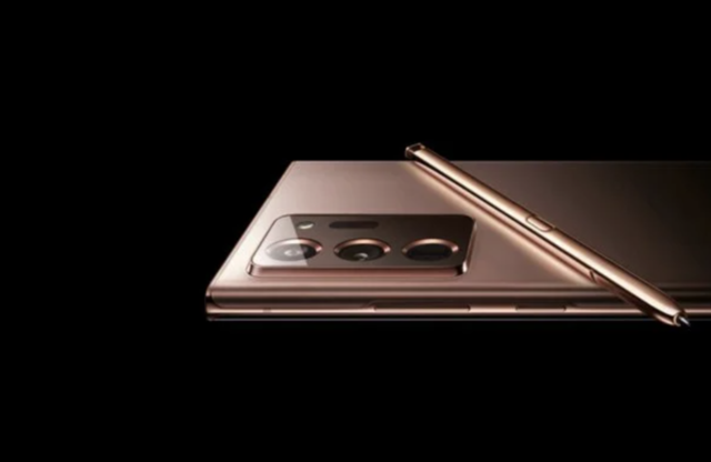 Samsung Galaxy Note 20 Ultra, Galaxy Z Flip 5G leaked in Mystic Bronze colour variant