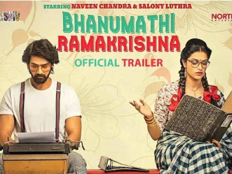 Bhanumathi and Ramakrishna trailer: Nani shares the trailer of Salony Luthra and Naveen Chandra's direct-OTT film