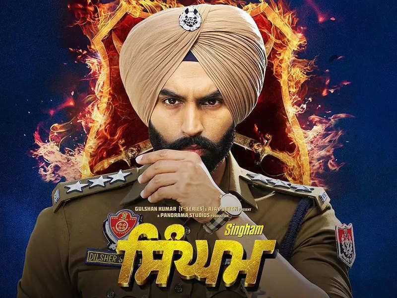 This Day Last Year: The teaser of Punjabi 'Singham' was dropped