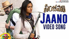 Watch Latest Telugu Official Music Video Song 'Jaano' From Movie 'Sanjeevani' Starring Anuraag Dev And Manoj Chandra