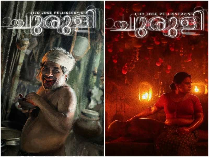 Lijo Jose Pellissery to re-release the 'Churuli' trailer with an alternate ending today