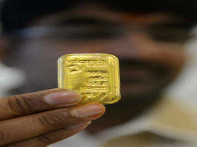 Gold price hit pass $1800 an ounce, highest since 2011