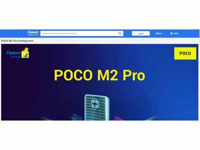 Here's our first look at Poco M2 Pro