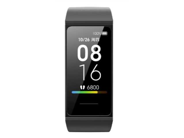 Xiaomi Mi Smart Band 4C with heart rate monitor launched in Malaysia