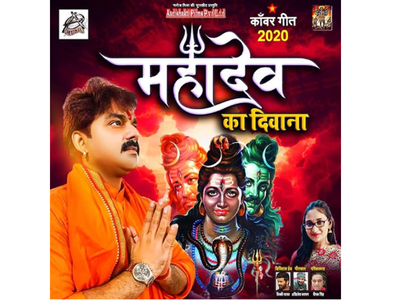 Pawan Singh impresses fans with a new devotional song 'Mahadev Ka Deewana'