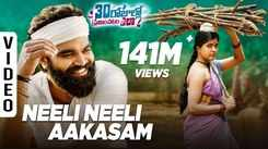 Watch Popular Telugu Music Video Song 'Neeli Neeli Aakasam' From Movie '30 Rojullo Preminchadam Ela' Starring Pradeep Machiraju And Amritha Aiyer