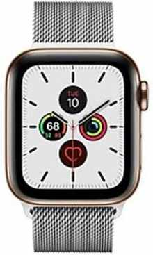 Apple Watch Series 5 (Silver)