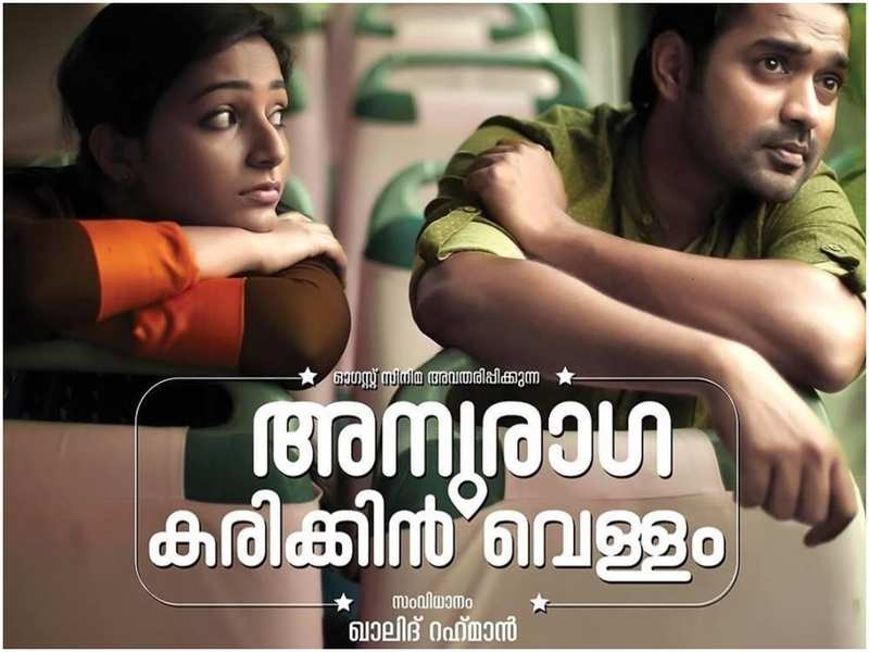 This Day That Year: Rajisha Vijayan celebrates four years of 'Anuraga Karikkin Vellam'