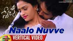 Check Out Popular Telugu Vertical Music Video Song 'Nalo Nuvve' From Movie 'Swecha' Starring Mangli And Chammak Chandra