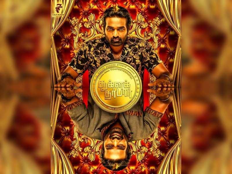 Vijay Sethupathi's Tughlaq Durbar first look out