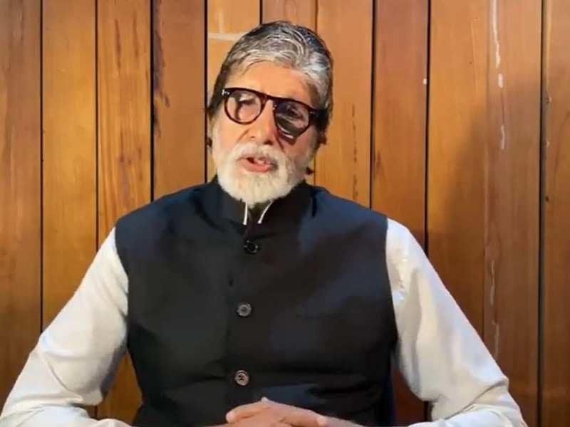 Amitabh Bachchan Official Instagram
