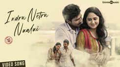 Check Out Tamil Music Video Song 'Indru Netru Naalai Yavum' From Movie 'Indru Netru Naalai' Sung By Shankar Mahadevan And Alaap Raju