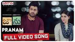 Check Out New Telugu Trending Music Video Song 'Pranam' From Movie 'Jaanu' Sung By Chinmayi Sripada And Gowtham Bharadwaj V Featuring Sharwanand And Samantha