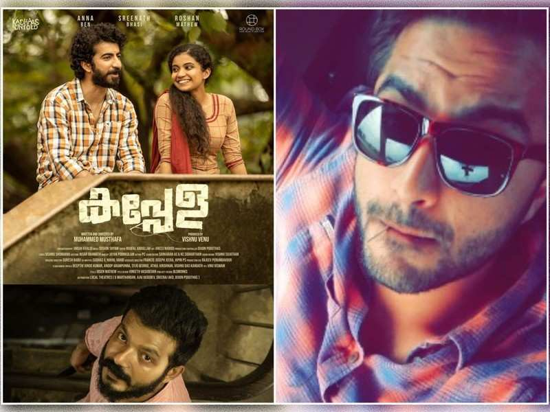 Vishwak Sen might star in the Telugu remake of Kappela