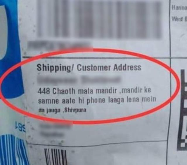 'Mandir ke samne': This delivery address may make you laugh