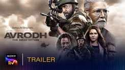 'Avrodh – The Siege Within' Trailer: Amit Sadh, Darshan Kumar, Madhurima Tuli, Neeraj Kabi starrer 'Avrodh – The Siege Within' Official Trailer