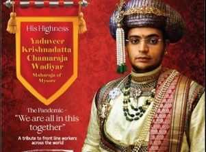 Yaduveer Chamaraja Wadiyar to pay tribute to COVID-19 warriors