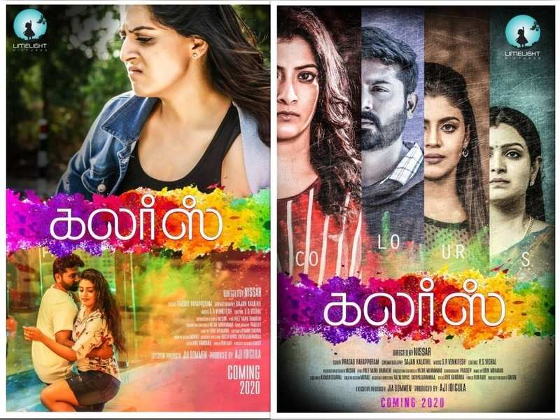 Varalaxmi's next titled as Colors