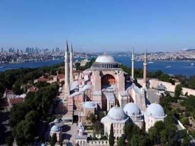 Rep. Dina Titus Sent Letter to Turkish Ambassador Concerning Aghia Sophia Status