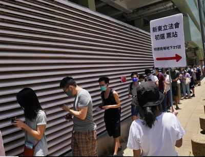 Over 200,000 vote in Hong Kong's pro-democracy primaries - Times ...