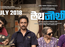 2 years of 'Lathe Joshi': Amol Kagne shares a throwback poster of the Marathi movie