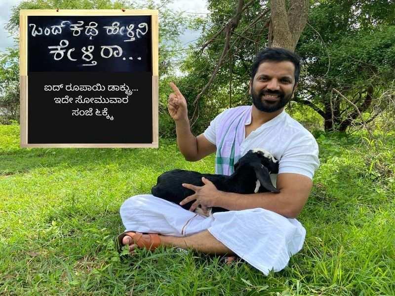 The lockdown made Sathish Ninasam a storyteller