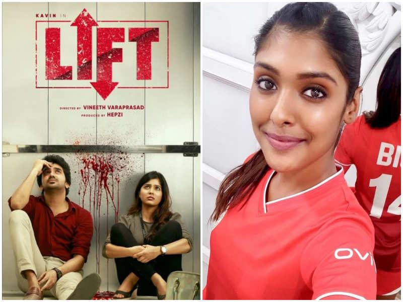 Vijay's Bigil actress Gayathri Reddy in Kavin's next film
